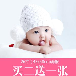 可爱漂亮宝宝图片墙贴娃娃图片照片BB挂图画报孕妇胎教海报萌孩子