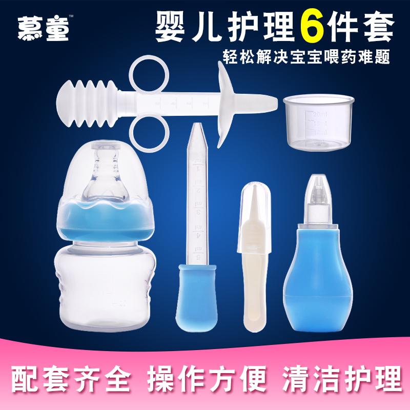 嬰兒喂藥器喂水器吸鼻器寶寶滴管式喂藥器兒童針管式喂奶器給藥器
