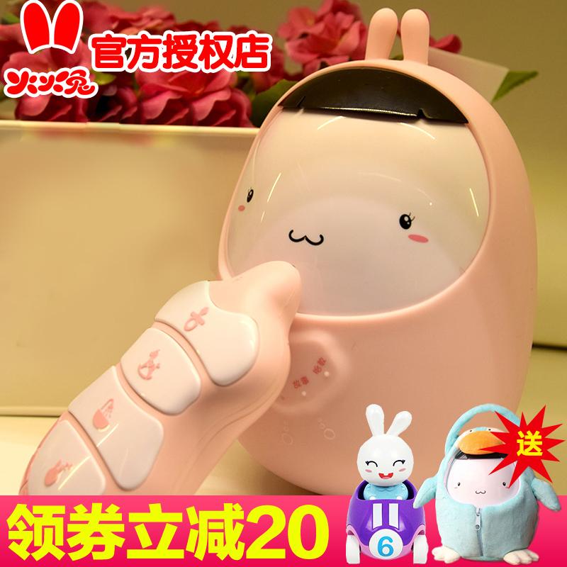 火火兔糖宝TB宝宝胎教仪音乐机  婴幼儿童早教故事机伴眠玩具MP3