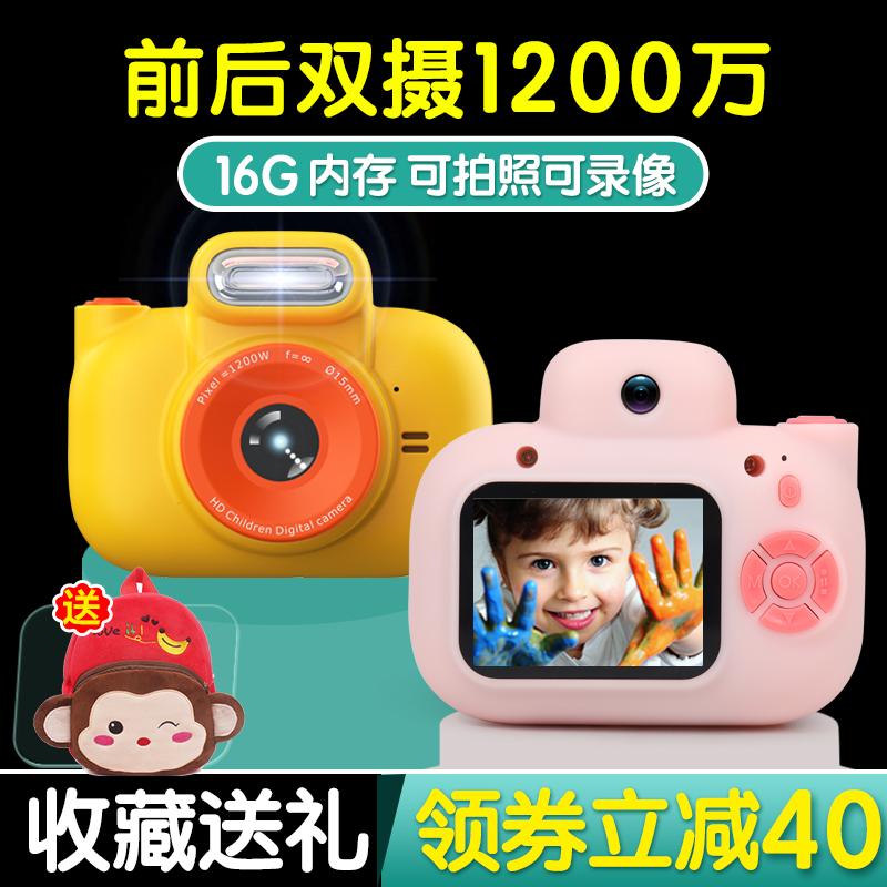 波比熊P3儿童相机玩具可拍照1200万宝宝高清迷你数码照相机小单反