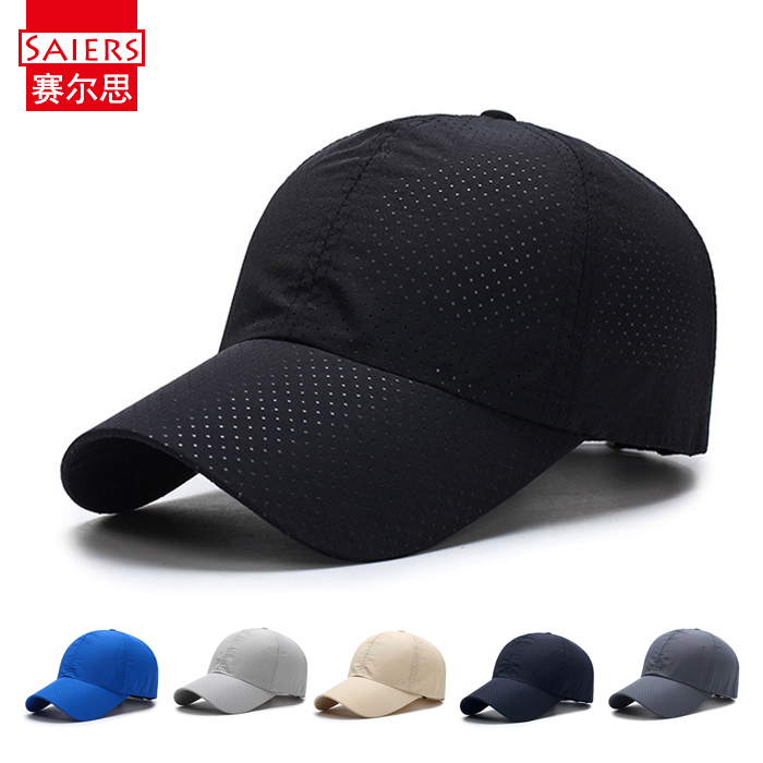 Quick drying sports hat ultra thin fabric outdoor golf sail sunscreen baseball cap customized for group activities