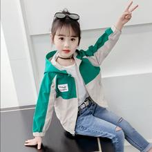 Girls'Outerwear Spring and Autumn 2019 New Kids' Autumn Clothes