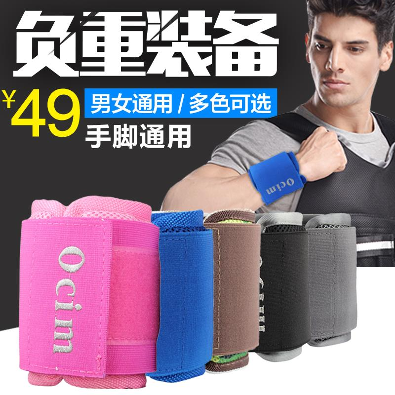 Weight leggings, sandbag, wrist band, invisible ultra-thin adjustable steel plate, fitness and running winning and losing equipment for boys and girls