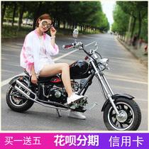 迷你哈雷太子摩托车/110复古太子摩托车/个性改装装饰机车越野车