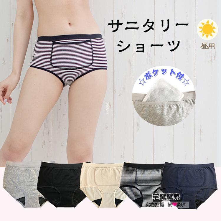 Japanese pure cotton leak proof physiological underwear warm palace type menstrual underwear