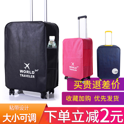 Luggage protective cover 24 inch luggage cover wear-resistant waterproof case cover 28 luggage trolley suitcase dust cover