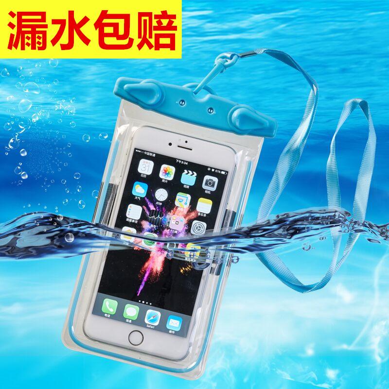 Предотвращение мобильных телефонов гидратация дайвинг крышка коснуться huawei oppor9 яблоко 6s общий 5.5 дюймовый vivo плавать телефон рукав