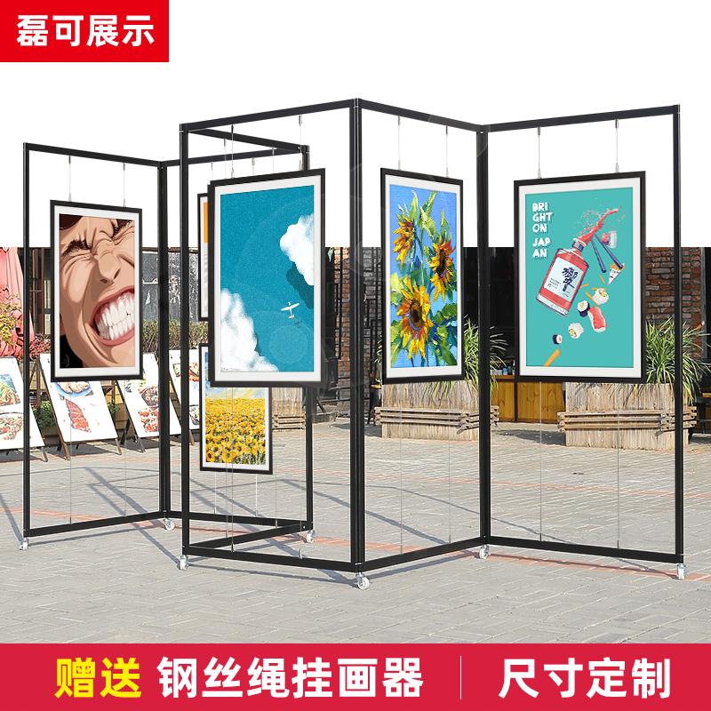 Плакаты / Постеры Артикул 615732764952