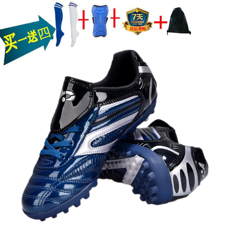 New football shoes for boys and girls special football shoes for training match