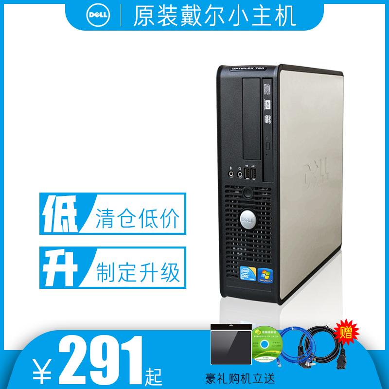 Original brand Dell desktop Mini mainframe four core office game lol computer i3i5i7