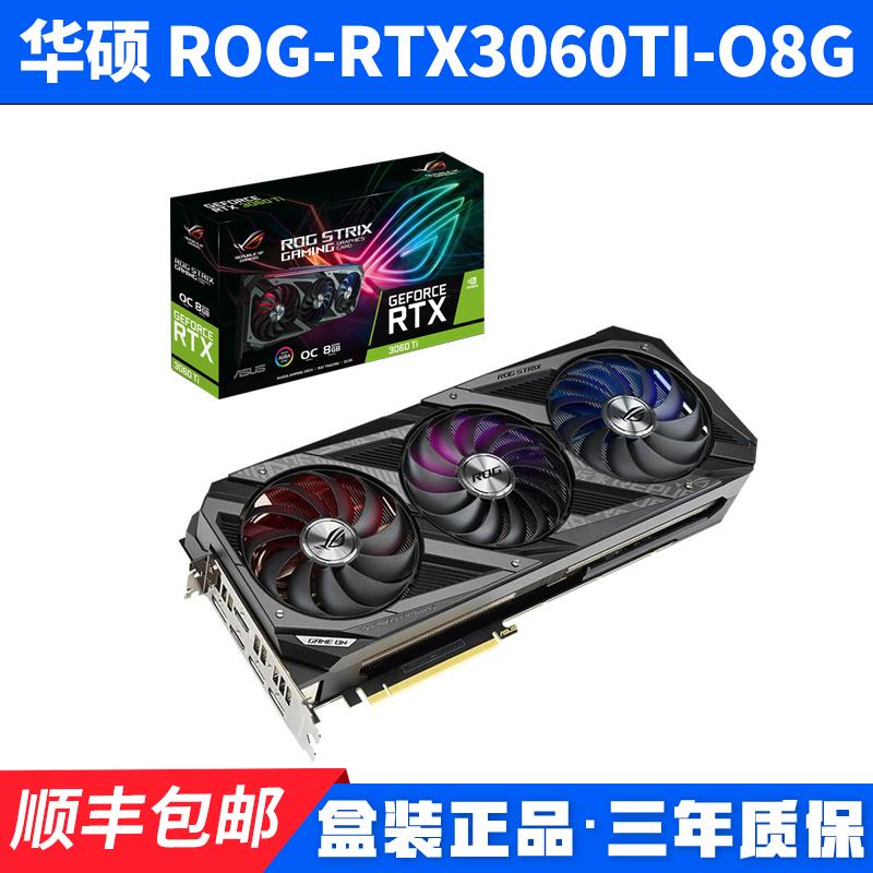 华硕猛禽ROG RTX3060TI显卡O8G 台式机电脑吃鸡电竞游戏独立显卡
