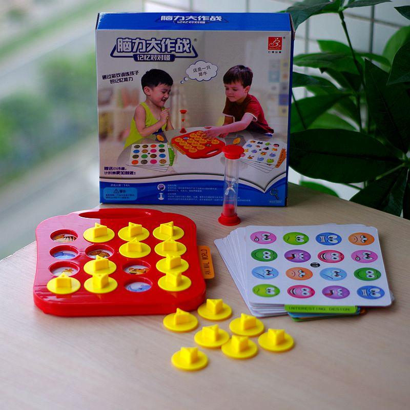 Ребенок обучения в раннем возрасте память шахматы модернизированный фокус сила память сила обучение головоломка игрушка игра шахматы отцовство интерактивный просветить