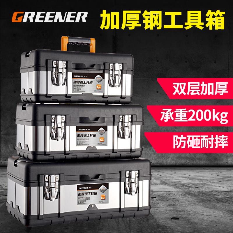 工具箱多功能维修铁中大号手提式家用五金工具不锈钢塑料收纳箱