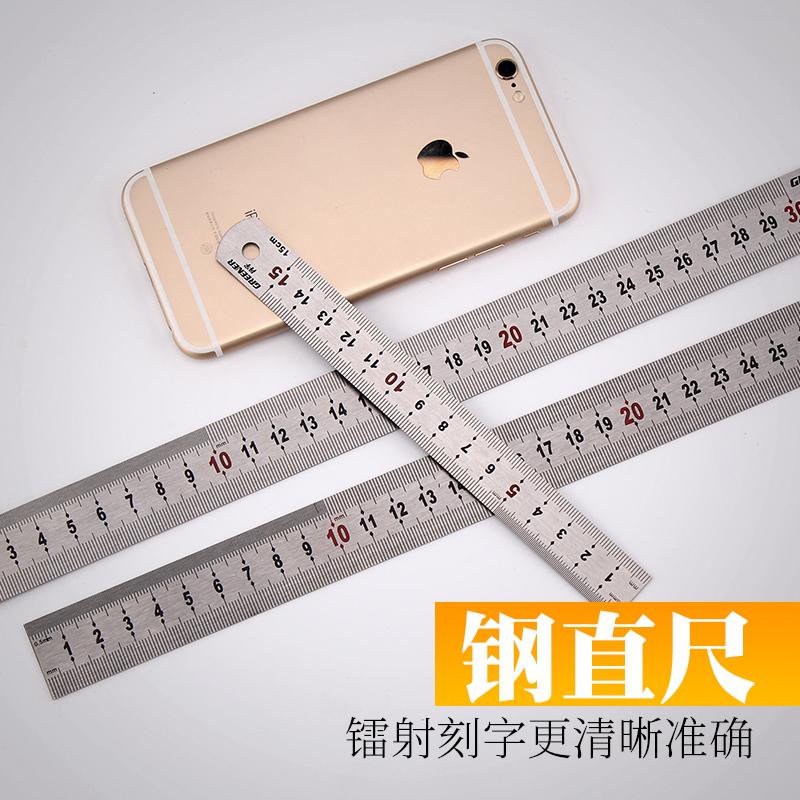 钢尺 15/30/50/60/100cm铁板不锈钢测量直尺子美工尺长刻度裁切尺