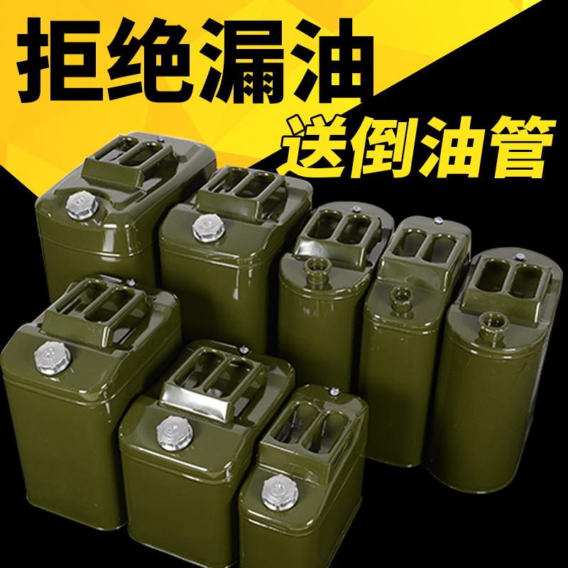 Сгущаться железо бензин баррель 30 литровый 20 литровый 10 литровый 5L портативный резерв бак мотоцикл автомобиль размер при ценах на нефть трубка