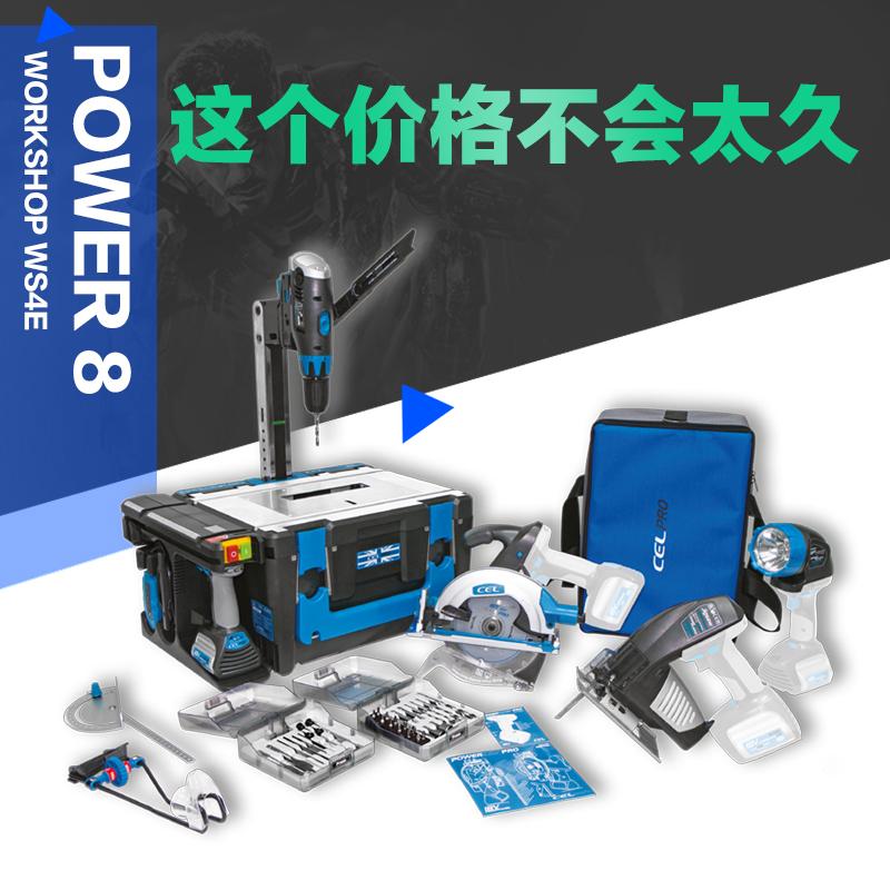 Душа сила 8 сочетание инструментарий POWER8 Workshop установите 18V литий таблица пил WS4E/3 великобритания производство