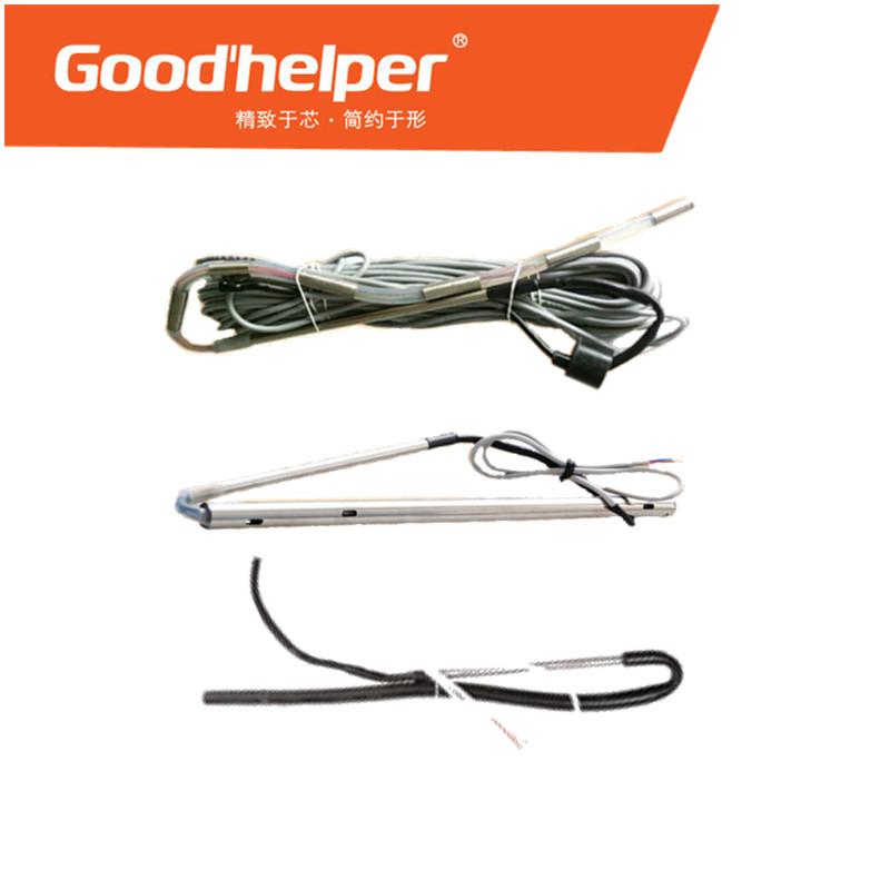Goodhelper好幫手 太陽能熱水器  控製儀表 配套傳感器 探頭