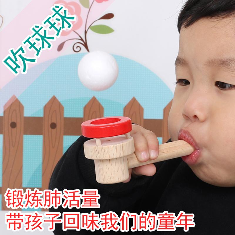 Детские товары для игр на открытом воздухе Артикул 586824371026