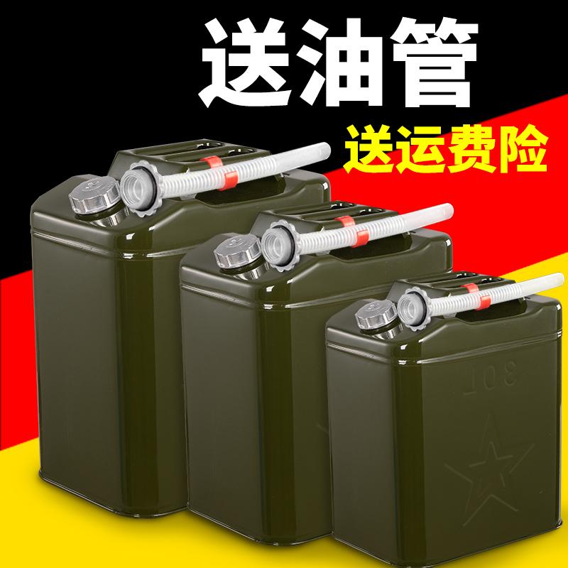 Красный крыша железо баррель бензин баррель 10 литровый 20 литровый 30 плюс толстый резерв бак мотоцикл оборудование плюс барабана дизельное топливо баррель