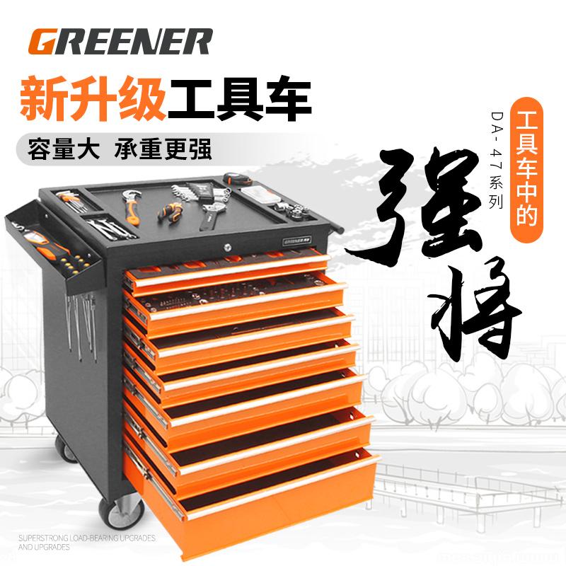 抽屉零件工具柜移动多功能五金工具箱维修推车7层5绿林汽修工具车