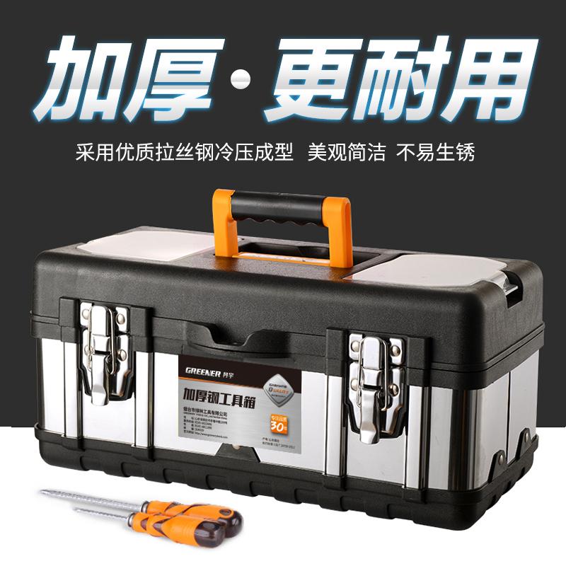 Нержавеющей стали инструментарий железо многофункциональный портативный автомобиль ящик коробка бытовой электрический работа служба инструмент средний количество