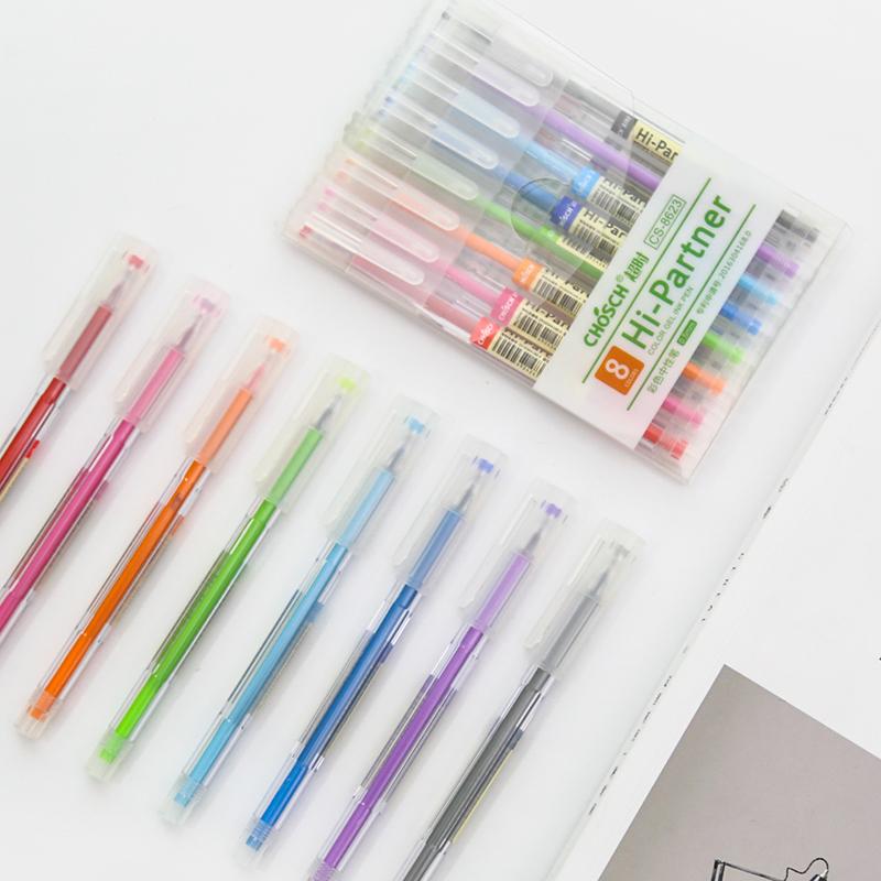 三年二班小清新彩色中性笔套装学生用手帐笔0.5mm水笔彩色笔8支