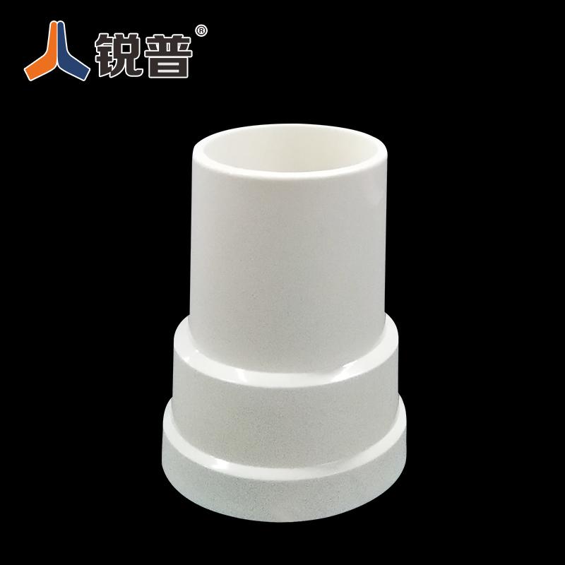 锐普PVC排水内插直接50 75 110下水管缩口接头排水管配件 pvc管件