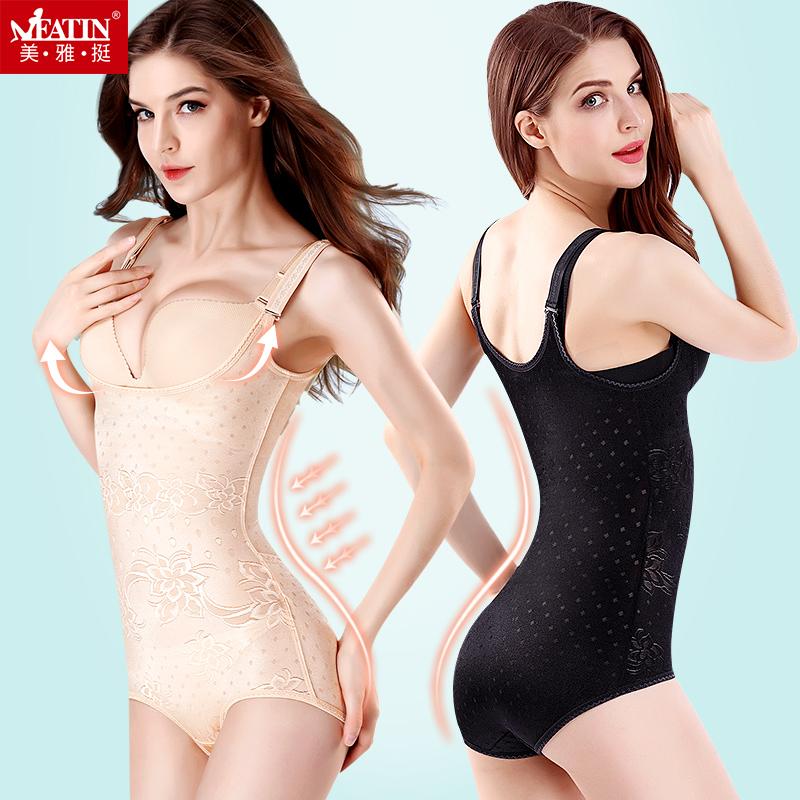 塑身衣服收腹束腰燃脂塑形美体无痕瘦身减肚子连体�a後夏季超薄款