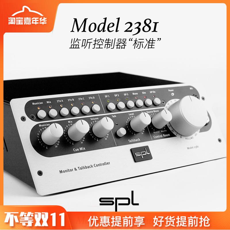 【叉烧网】SPL MTC-2381/SMC-2489 环绕声监听控制器耳放