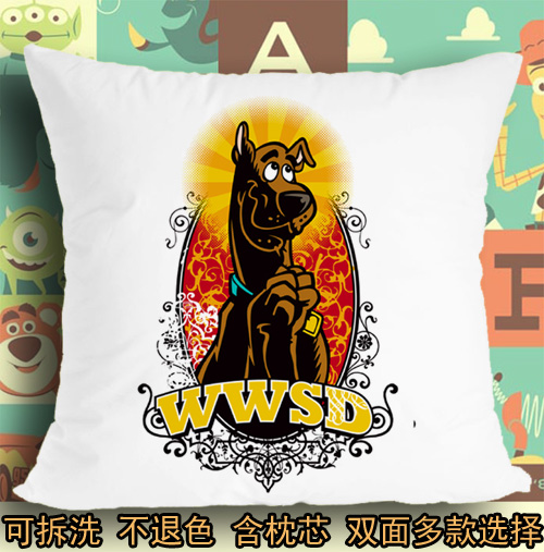 Big Dane dog Scooby dog shock cushion cushion cushion cushion pillow cushion cushion cushion cushion cushion cushion