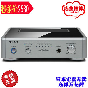 Japan sent straight TEAC UD H01 USB DAC amp black and white 2 color spot