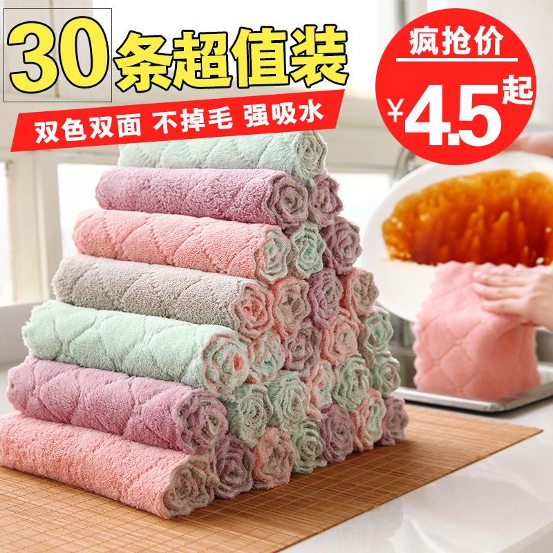 Dishwashing cloth, towel, dishcloth, household cleaning, kitchen utensils, towel degreasing, household water absorption, lazy person, no hair, no oil