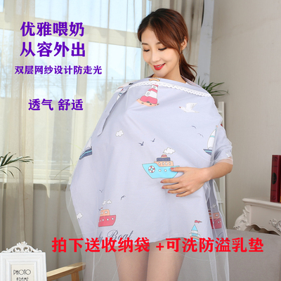 Cotton Nursing Towels, Outing Nursing Artifact, Shawl Cloak Covering Clothes, Anti-glare Cover Clothes, Multifunctional Cover Nursing Clothes