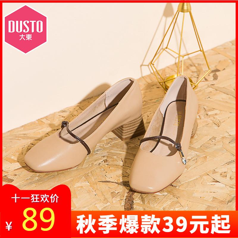 大东单鞋2019新款网红秋季复古皮鞋(非品牌)