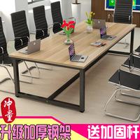 會議桌長方形老板桌培訓洽談簡約現代職員辦公桌長桌辦公家具定制
