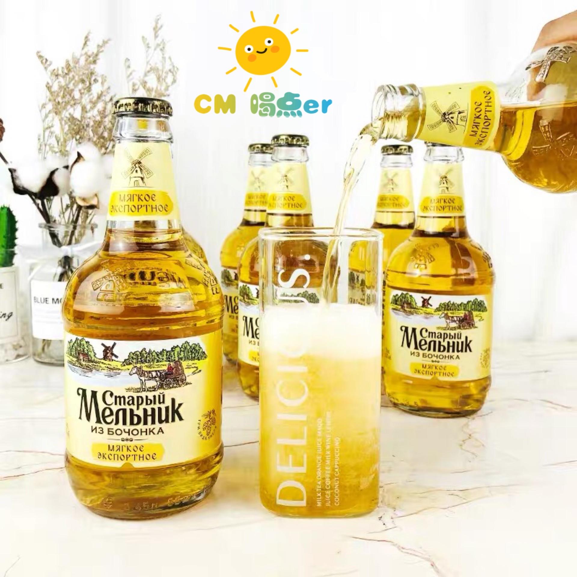 俄罗斯进口啤酒 老米勒大麦精酿啤酒450ml*6瓶清爽黄啤酒