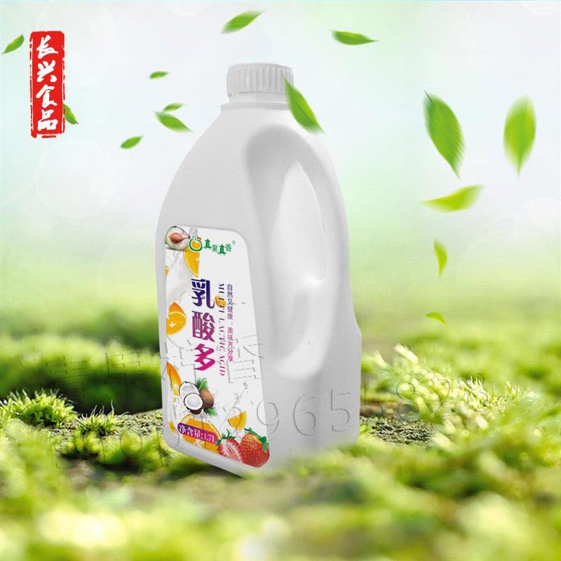 Real fruit, real flavor, lactic acid, yoghurt flavor drink, yoghurt, milk tea raw material, Wuhan Changxing food and beverage