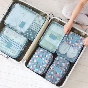 加厚款 旅行收纳袋套装 适合24寸行李箱 含衣物+洗漱包+内衣+鞋包