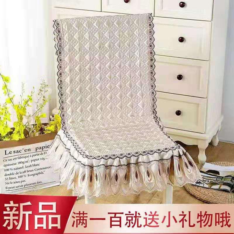 Скатерти и чехлы для стульев Артикул 559527869817