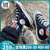 Converse匡威All Star经典款黑高帮帆布鞋低帮板鞋101010 101009
