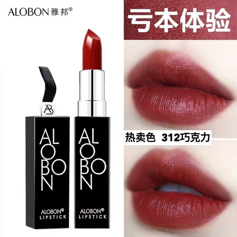 Lemon family welfare Yabang black pipe moistening 312 chocolate lipstick 333 pumpkin orange lipstick for pregnant women