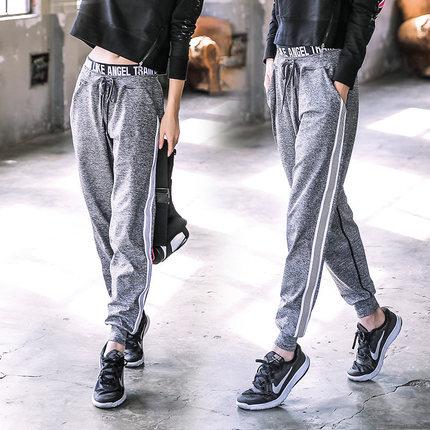 春夏专业瑜伽长裤女弹力哈伦裤宽松健身房运动跑步裤大码速干显瘦