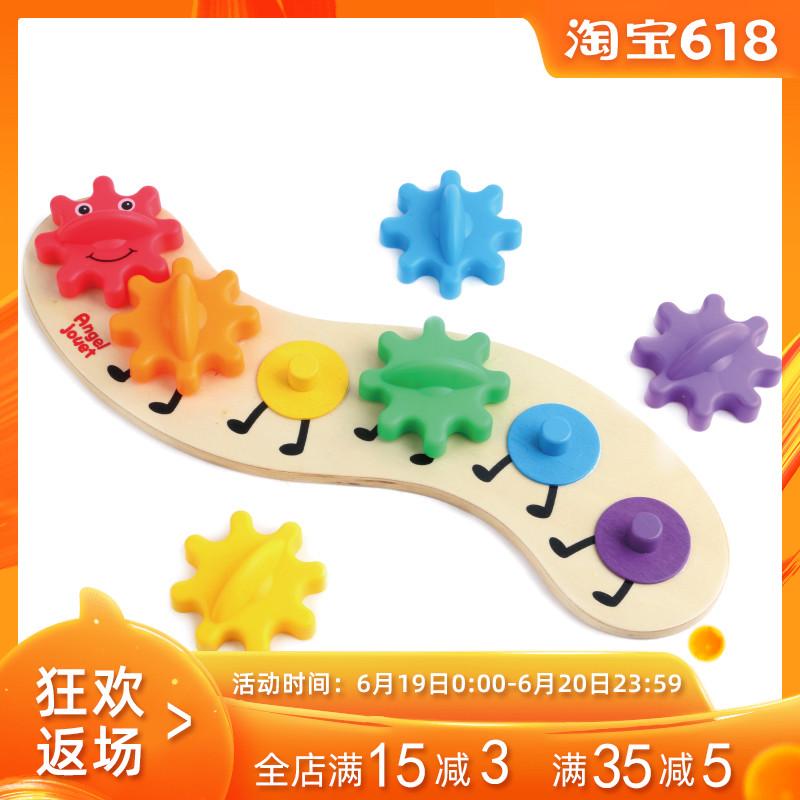 一岁宝宝玩具儿童玩具1-2-3周岁 男女孩益智早教旋转锻炼手眼协调