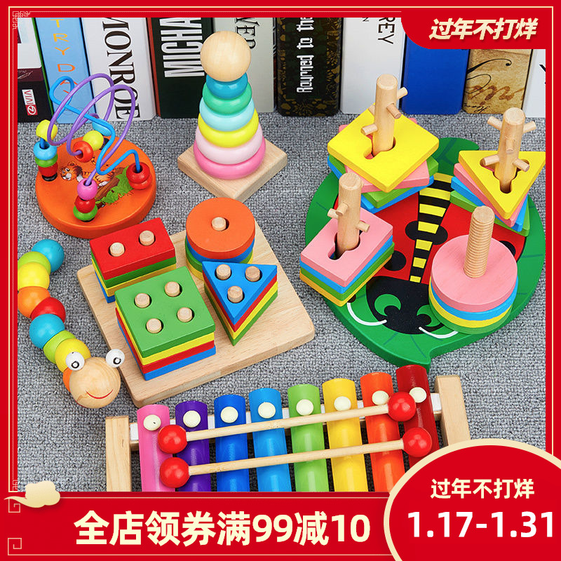 婴儿童益智力动脑0多功能拼装玩具