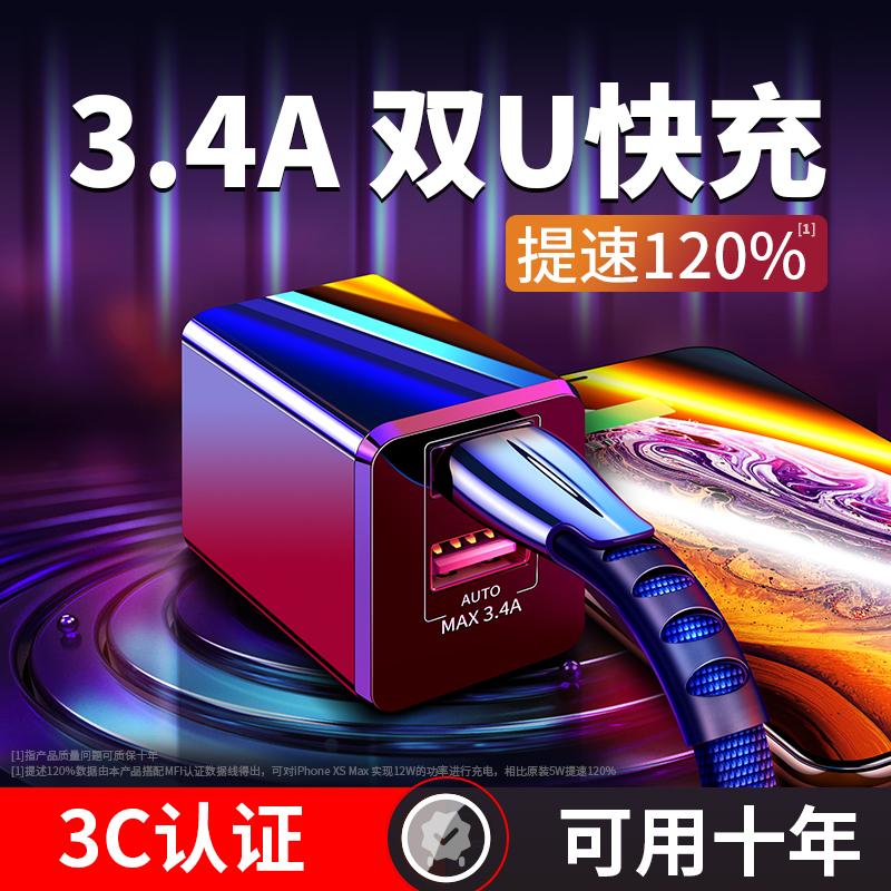11月28日最新优惠深蓝大道苹果头6s华为 vivo小米插头