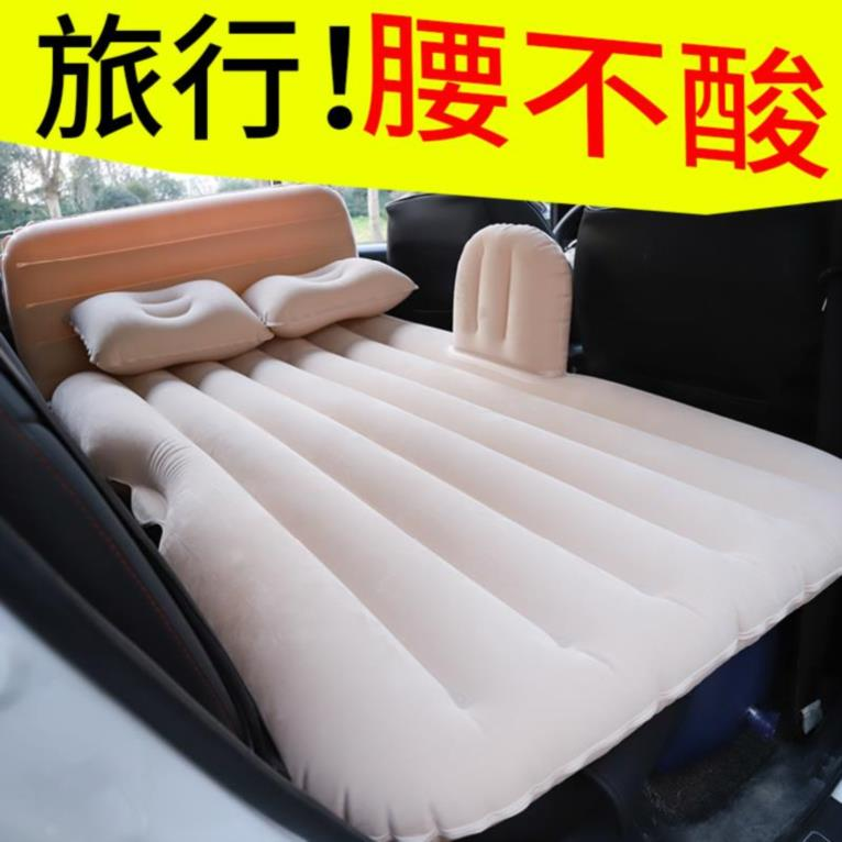 (用1元券)加气可收秋款汽车车垫车床充气床垫