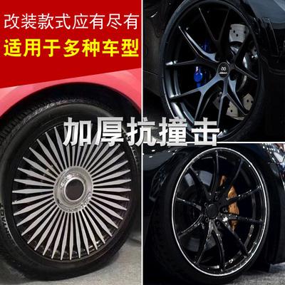 迪比特适配轻量化钢圈汽车铝合金改装轮毂15 16 17 18 19 20寸