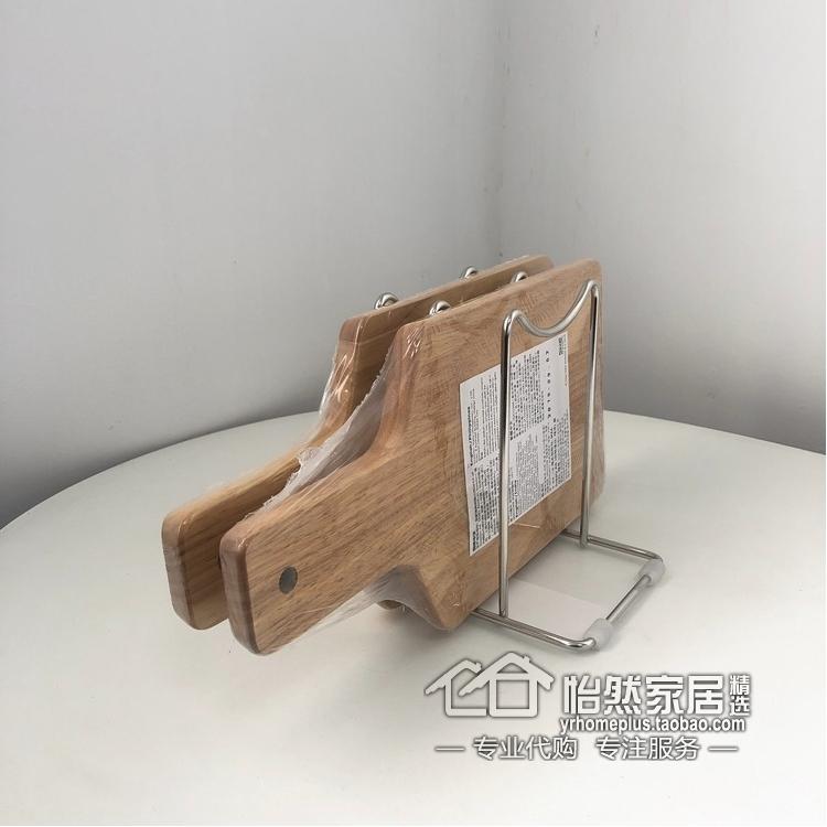包邮nitori尼达利厨房家用砧板架