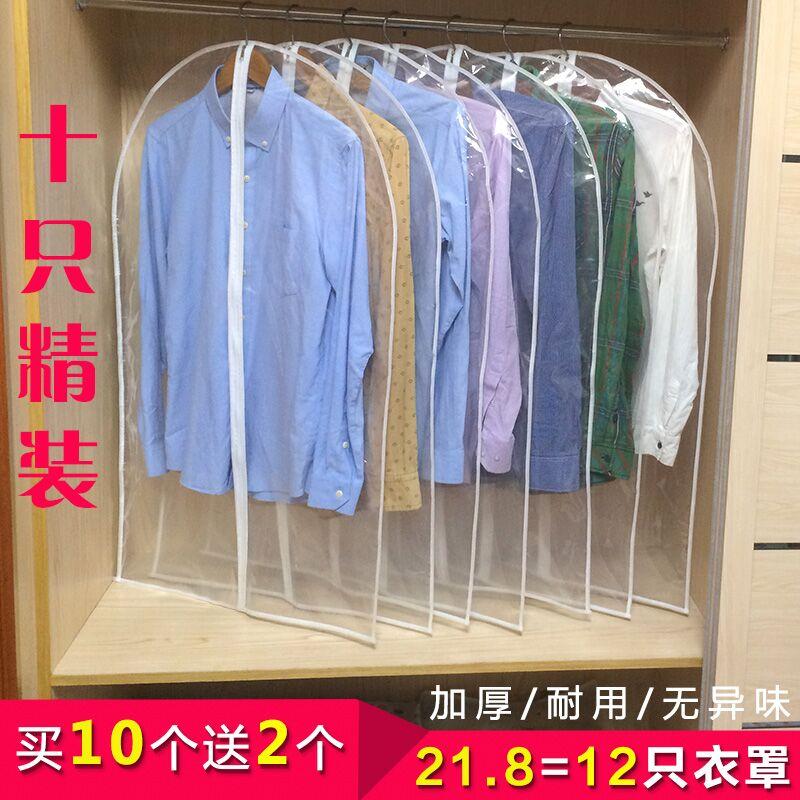 Прозрачный весить одежду мешок одежда пылезащитный чехол пальто пылезащитный мешок костюм мешок одежда комбинезон одежда наборы одежда крышка пылезащитный чехол
