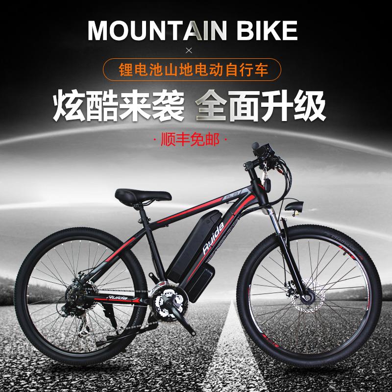 山地电动自行车助力锂电池电动车电动长跑王外卖车成人电瓶车免邮